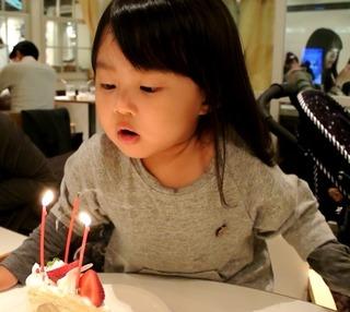 3歳誕生日ケーキ.jpg